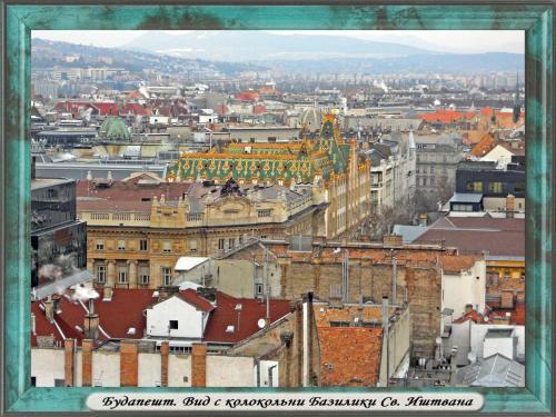 DSCN1963 Будапешт Вид с колокольни Базилики Св.jpg