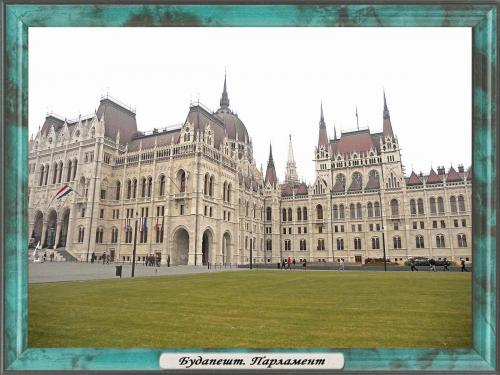 DSCN2034 Будапешт Парламент.jpg