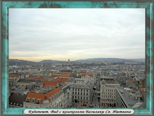 DSCN1952 Будапешт Вид с колокольни Базилики Св.jpg