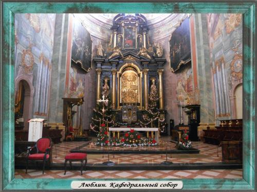 DSCN1835 Люблин Кафедральный собор.jpg