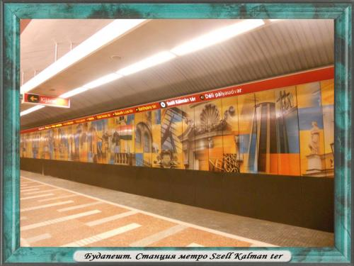 DSCN1830 Будапешт Станция метро Szell Kalman ter.jpg