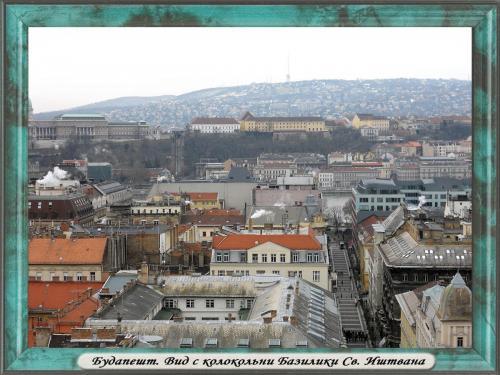 DSCN1968 Будапешт Вид с колокольни Базилики Св.jpg
