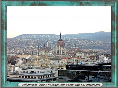 DSCN1962 Будапешт Вид с колокольни Базилики Св.jpg