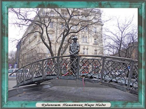 DSCN1934 Будапешт Памятник Имре Надю.jpg