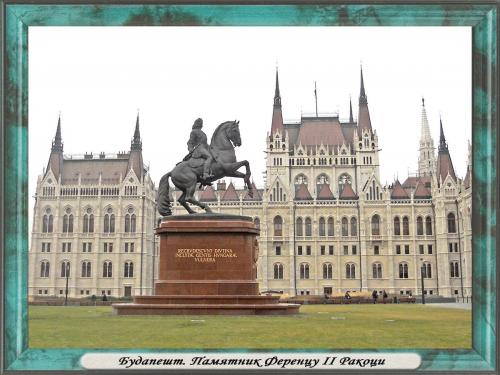 DSCN2031 Будапешт Памятник Ференцу Ракоци.jpg