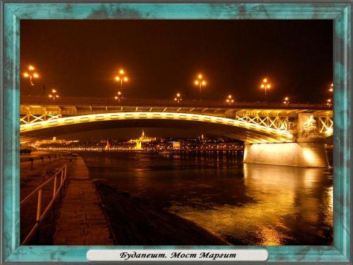 DSCN1988 Будапешт Мост Маргит.jpg