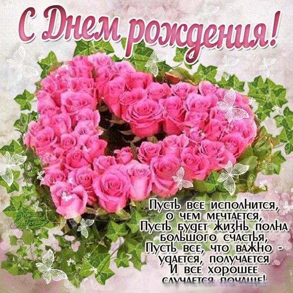 Поздравление с днем рождения альфие в стихах