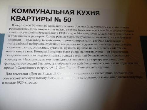 SAM_0812.JPG