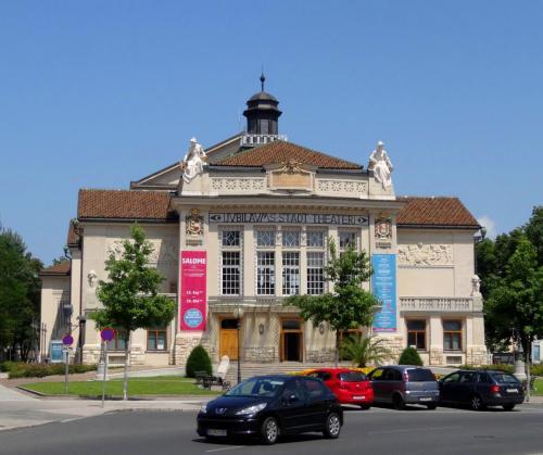 DSC06370Клагенфурт - столица Каринтии, Австрия, театр.JPG