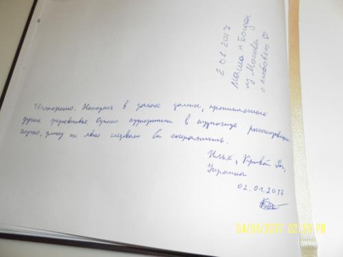SAM_1093.JPG