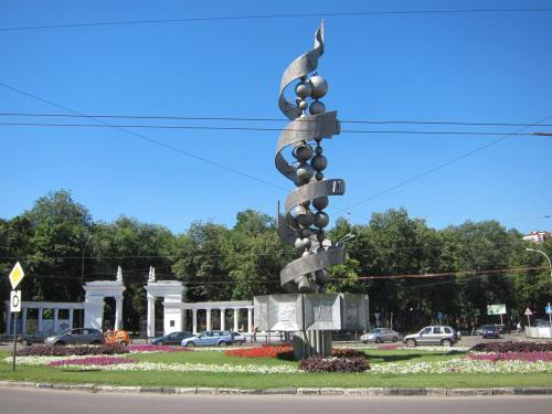 1 Памятник ДНК.jpg