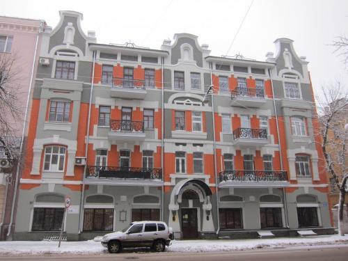 18 дом титулярного советника И. Г. Клигмана.jpg