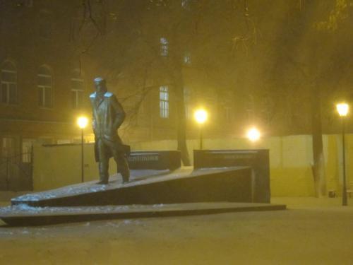 5 Памятник Андрею Платонову.jpg