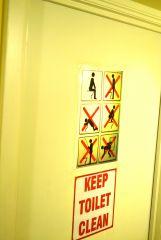 Инструкция в туалете