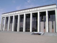 Республиканский дворец