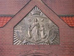 Фрагмент здания Красного костёла