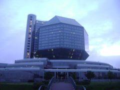 Главная библиотека Минска