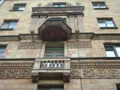 Здание на пр. Независимости - главной улице города (как в Питере Невский проспект)
