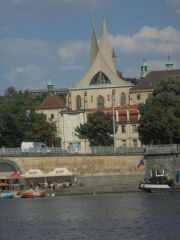 Какое-то здание на р. Влтаве