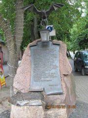 Легенды Трансильвании
